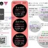 【1月】鳥山真翔レッスンスケジュール《美顔ボイトレ&各ワークショップ》