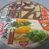 【カップ麺】日清のどん兵衛 釜たま風うどん食べてみました!