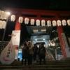 2019年初詣は江島神社へ