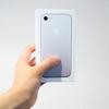 会社の貸与端末がiPhone7になりました。