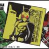 【一番くじ 仮面ライダーシリーズ】8月一番くじのタオルを公開!