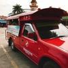 チェンマイ駅から旧市街までの移動方法は赤バスかGrabがオススメ