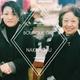 【ブティックガールその3】新しいオシャレ!中延商店街のブティック【ジロー】