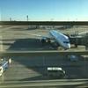 【搭乗記】羽田ーハノイーバンコク NH857便&TG565便 ビジネスクラス利用