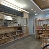 未踏の駅にいったらカフェ開拓、武蔵新城駅の「Shinjo Gekijo」