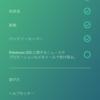 【ポケモンGO】画面がフリーズ(反応しない・止まる)のはバグ?原因・対処法