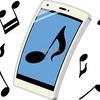 スマートフォンで音楽を楽しむ