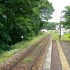 養鱒公園駅