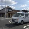 ロケバン・キャラバンE25スーパーロングハイルーフの乗り心地/自作 バンコン キャンピングカー      〜ホンマはバス、貨物やないんです〜