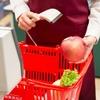 ていないさんの【節約できて日持ちするスーパーで売ってる食材5】