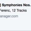 [おすすめ クラシック音楽 ]ハイドン 時計交響曲