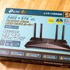 Wi-Fi速度改善計画!TP-Link Archer AX50を導入してみた。