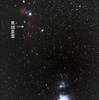 オリオン座にある星雲