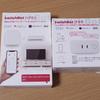 SwitchBot Plug と Hub Mini を買った