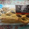 ファミリーマート 食感を楽しむクッキーチョコパイ