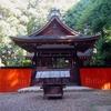 京都 縁結び神社