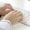 良く検索される記事と読まれる記事の作り方