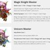 ランモバ 謎の騎士、水兵マンの能力翻訳+雑記