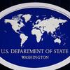 米国務省、世界の信教の自由報告書2020を発表 臓器狩りを詳述