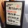 ちらし丼@呑んべえ寿しひろしです(新潟市中央区東大通)