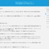 SFDC:AppExchangeアプリでのバージョン番号の管理について