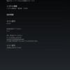 Regza tablet AT570に待望の Android 4.1(Jerry Bean)が!