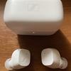 ゼンハイザーTWSの比較(SENNHEISER CX True Wireless VS SENNHEISER MOMENTUM True Wireless 2)