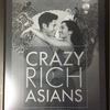 読書)Crazy Rich Asians 洋書