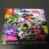 『スプラトゥーン2』ダウンロードカード、ゲット!