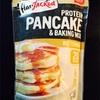 153日目 FlapJackedのプロテインパンケーキを食べてみました(バターミルク味)