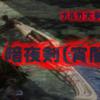 【モンハンライズ】装備紹介: 定番ナルガ大剣 超会心大剣装備☆