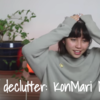 Youtube review Jusuf #3 Konmariメソッドが世界を巡る How to declutter: Tips on KonMari