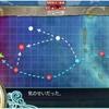 まったり攻略・艦これ2015春イベント「発令!第十一号作戦」E-1甲