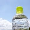 【生活】ペットボトル飲料を買わないだけで年間約3万円も節約できる!大学生の節約法