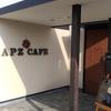 高崎お洒落カフェでクリームたっぷりパンケーキ。APZCAFE(エーピージーカフェ)