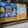 Pokémon GO Safari Zone in YOKOSUKAに行ってきた