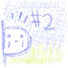 etelegedo414's blog (おいらの自作曲) #2