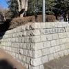 海老名総合運動公園!😊