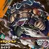 【百獣海賊団/総督】カイドウの評価【バウンティラッシュ】