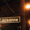 スイス レマン湖畔 〜ローザンヌ