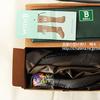 日本野鳥の会「バードウォッチング長靴 」ブラウンをレインブーツに買ってみました。(感想&評価)