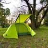 【キャンプ用品(番外編)】キャンプの教科書〜ふたりソロキャンプが面白い〜