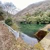 大正池(岡山県井原)
