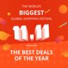 【11月11日】AliExpressの大大大セール☆始まる前に商品紹介するよ!