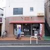 葛西「自家焙煎coffee オトメザ」〜固いプリンやパンケーキも人気のコーヒー店〜