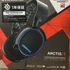 【2017年9月 追記有】PUBGをするなら最高のヘッドセット!?SteelSeries(スティールシリーズ)Arctis 5を購入し実際につかってみた感想とレビューを書いていきます