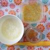 離乳食中期 もぐもぐ 64日目 1回目 タイと野菜のトロトロ