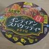 【エースコック】インディアンスパゲッティ風まぜそば ¥230(税別)