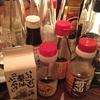 シャンパン&醤油BAR フルートフルート@北新地「全国の醤油を楽しめる、日本一めんどくさいけどテンションの上がる卵かけ御飯♪」