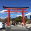 鎌倉、江の島弾丸ツアー